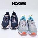 HOKA one one (ホカオネオネ) Ws Bondi6 (ウィメンズ ボンダイ6)正規販売店  スニーカー ランニング シュー…