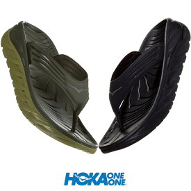 HOKA one one (ホカオネオネ) Ms ORA RECOVERY FLIP 1099675(メンズ オラ リカバリー フリップ)正規販売店  ウィメンズ サンダル ビーサン シャワーサンダル スポーツサンダル hoka oneone ホカオネオネ