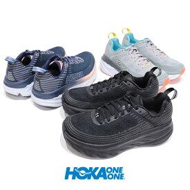 HOKA one one (ホカオネオネ) Ws Bondi6 (ウィメンズ ボンダイ6)正規販売店  スニーカー ランニング シューズ 軽量 トレーニング マラソン hoka oneone ホカオネオネ