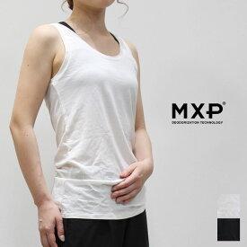 MXP(エム エックス ピー) リュクセルウォーム タンクトップ TANKTOP(LUX) MW18371 レディース トレーニング ランニング ジム ウェア 消臭