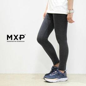 MXP(エム エックス ピー) リュクセルウォーム レギンス LEGGINGS(LUX) MW27371 レディース トレーニング ランニング ジム ウェア 消臭