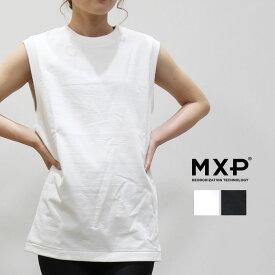 MXP(エム エックス ピー) ミディアムドライジャージカットスリーブクルー CUT SLV CREW(MD) MW37151レディース トレーニング ランニング ジム ウェア 消臭
