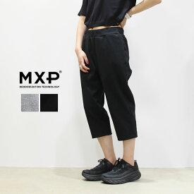 MXP(エム エックス ピー) ミディアムドライジャージクロップドパンツ CROPPED PANTS(MDJ MW49151レディース トレーニング ランニング ジム ウェア 消臭