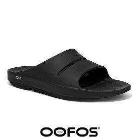 OOFOS (ウーフォス) OOahh 20 (ウーアー)正規販売店 リカバリーサンダル ユニセックス メンズ レディース ウィメンズ サンダル ビーサン シャワーサンダル スポーツサンダル