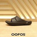 OOFOS (ウーフォス) OOahh 20 (ウーアー)正規販売店 リカバリーサンダル ユニセックス メンズ レディース ウ…
