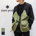 【SALE 30%OFF】snow peak スノーピーク TAKIBI Vest タキビ ベスト JK20SU102 焚き火 アウトドア ファイヤーレ…