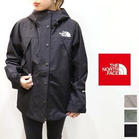 THE NORTH FACE (ザ ノースフェイス) マウンテンライトジャケット(レディース)NPW61831 Mountain Light Jacket マウンテンパーカー 防水 GORE-TEX トレッキング キャンプ アウトドア デイリーユース