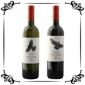 【ギフトBOX】赤白ワイン750ml セット カベルネフランの黒葡萄から作られた白ワインと同じくカベルネフランの赤ワインのセット 同じブドウからの赤白ワインセット ハンガリー ヴィラーニ地方 イパチサボーの造るこだわりのワイン wine hungary wine【送料無料】