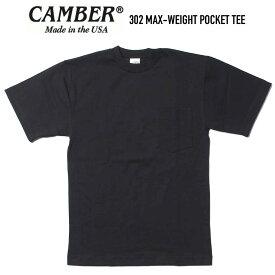 CAMBER (キャンバー) 302 MAX-WEIGHT POCKET TEE マックスウェイトクルーネックポケットTシャツ BLACK