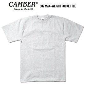 CAMBER (キャンバー) 302 MAX-WEIGHT POCKET TEE マックスウェイトクルーネックポケットTシャツ H.GREY