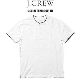 J.CREW (ジェイクルー) S/S SLUB-TRIM HENLEY TEE ヘンリーネックTシャツ WHITE