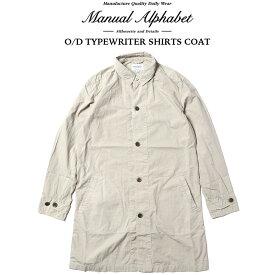 MANUAL ALPHABET (マニュアルアルファベット) O/D TYPEWRITER SHIRTS COAT シャツコート Lt.GREY