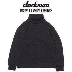 JACKMAN (ジャックマン) JM7874 GG SWEAT HIGHNECK ハイネックスウェットシャツ BLACK