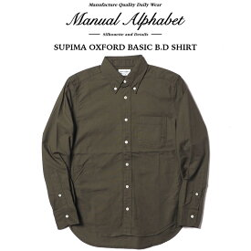 MANUAL ALPHABET (マニュアルアルファベット) BASIC-MK-003 SUPIMA OXFORD BASIC B.D SHIRT オックスフォードシャツ OLIVE