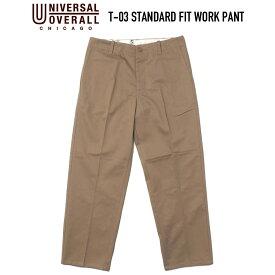 UNIVERSAL OVERALL (ユニバーサルオーバーオール) T-03 STANDARD FIT WORK PANT ワークパンツ BEIGE