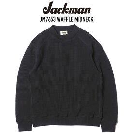 JACKMAN (ジャックマン) JM7653 WAFFLE MIDNECK ビッグワッフルミッドネックセーター BLACK
