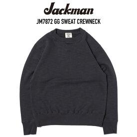 JACKMAN (ジャックマン) JM7872 GG SWEAT CREWNECK クルーネックスウェット SUMIKURO