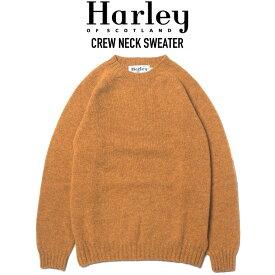HARLEY OF SCOTLAND (ハーレーオブスコットランド) CREW NECK SWEATER シェトランドウールセーター CUMMIN