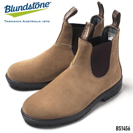BLUNDSTONE (ブランドストーン) BS1456 スウェードサイドゴアブーツ SAND