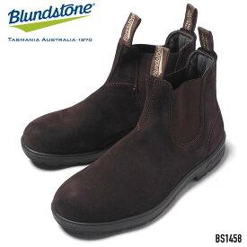 BLUNDSTONE (ブランドストーン) BS1458 スウェードサイドゴアブーツ Dk.CHOCOLATE