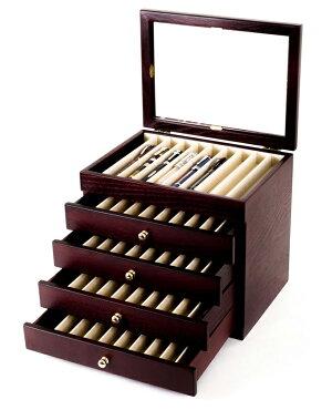 【WANCHER/ワンチャー】木製50本入万年筆コレクションボックス木目が美しい天然木を使用大切な万年筆を美しく収納!【即納】【30%OFF】【送料無料】