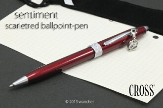 Sentiment Scarlet red ball-point pen heart-shaped charm with AT0412-3