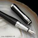 楽天市場 筆記具 中国 Duke デューク 万年筆 筆記具専門店ペンライフ