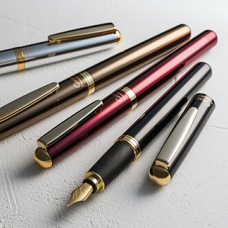 Large axis feeling of moderate weight FF-20C which gives off dignity of the F (small characters) nib luxury brand made in all CELSUS/ セルサスメタリック fountain pen black silver red brown four-colored German Schmidt Corporation