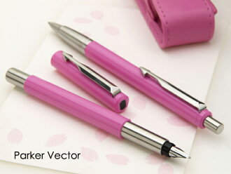 Pink fountain pen + ball pen set! Dedicated pen case with a hard durable and simple design! Sugar confectionery to cute pink x stainless steel body! Recommended for all women