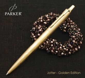 [fs01gm] 限量版日本不释放 ! 黄金版圆珠笔设计钻石图案