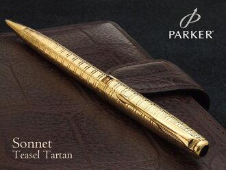 十四行诗三舌头黄金GT圆珠笔牢靠的扭摆机构重量平衡作为经过深思熟虑的完美的使用的感觉