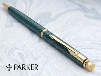 涂刷被刻入界内sig附近框翡翠机械铅笔0.5mm金属的极细的条纹和有透明感的真漆,叠起来的铅笔