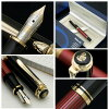 The fountain pen of the perfect gem Germany highest peak of the スーベレーン M400 fountain pen red stripe (red stripe) 14-karat gold long-established store!
