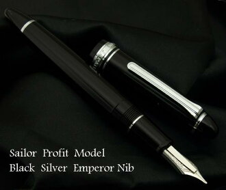 Profit 2021 sharpened naginata Emperor fountain pens and silver 21 gold lovers in popular! One overlaid onto the nib ' roll Pen ' smooth writing stable taste 11-3524-320/420