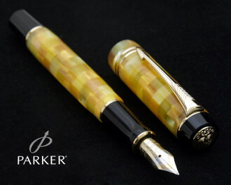 1-J Demi checked citrine fountain pen women to just the right size