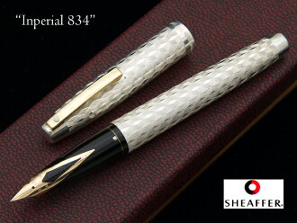 70'S masterpiece! Discontinued model Imperial 834 sterling silver fountain pen rare! 14 Gold inlaid nib diamond-cut shaft.