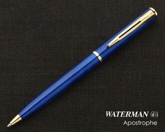 撇号蓝色大理石的圆珠笔钢笔耐久性设计身体适合无不适衬衣口袋或钱包中。