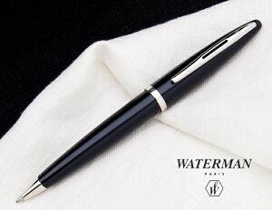 【即納】【WATERMAN/ウォーターマン】カレンブラック・シーSTボールペン【宅配便対応】