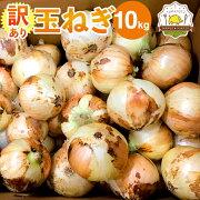 【洗い】にんじん10kg低農薬特別栽培で味にもこだわったひふみ農園のご家庭向け訳ありにんじんです。