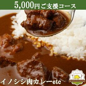 くまもと☆農家ハンター×楽天 クラウドファンディング「シルバー支援」CF