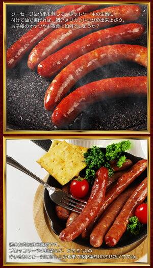 送料無料熊本県産天然イノシシ高級ジビエハム2種セット400g〜イノシシ肉ジビエ猪肉