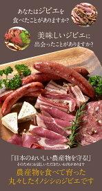 バラ ブロック 450g〜×2 天然ジビエ イノシシ肉豚肉よりもヘルシーに!熊本の農産物を守る農家ハンターが捕獲した安心安全なジビエ(猪肉・イノシシ肉)を熊本県よりお届けしますサステナブル SGDs エシカル