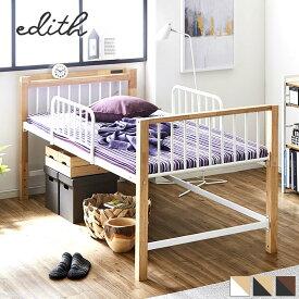 エディス アイアンベッド シングル スチール×木・異素材コンビベッド ヴィンテージ調 ハイベッド | ベッドフレーム シングルベットフレーム シングルサイズ フレーム 寝具