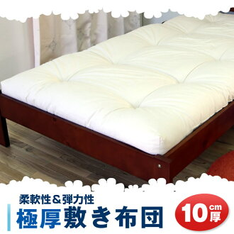 Thick Mattress Kneeling Futon Single 10 Cm Perfect For A Thin Urethane Mat Built In Flexibility And Elasticity Of Extendable Bed