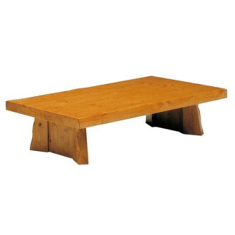 Japanese Keyaki Wood Table with Woven Bamboo Top 1