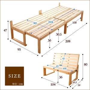 日本製檜すのこソファベッドシングルベッド1Pソファ×2台1人から4人掛けソファ木製分割組み合わせベンチベッド国産ヒノキすのこベッド府中家具布団、クッション等別売フレームのみひのきすのこソファベッドベンチベッド[新商品]