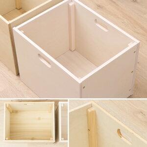 階段付きロフトベッド(ハイタイプベッド)【専用オプション品】木製収納BOX3個組ベッドの階段ステップ下空間に収まる収納ボックス階段ステップ数3段の階段付きロフトベッド(ハイタイプベッド)用