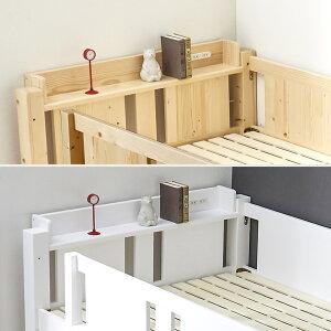 天然木製ロフトベッドショートサイズ北欧パイン材をふんだんに使用便利なコンセント2口付ロフトベッドロータイプ木製ベッド下収納コンパクトサイズ木製ベッド木製システムベッド子供家具キッズファニチャー