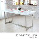 ダイニングテーブル ウォールナットとホワイト鏡面仕上げの美しい天板 カラー2色 4人で使えるダイニングテーブル シルバーカラーの脚部がスタイリッシュな印象のダイニングテーブル 食卓 ダイニングチェアは