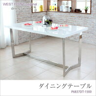 ダイニングテーブルウォールナットとホワイト鏡面仕上げの2色4人で使えるダイニングテーブル